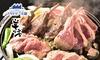 3,000円/名|特撰ラム肉など焼肉プラン食べ飲み放題100分/他