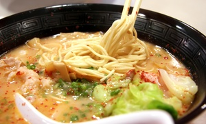 The Baowry: $21 for a Pan-Asian Lunch with Beer for Two at The Baowry (Up to $30 Value)