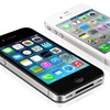 Apple 16GB iPhone 4 for Verizon and Page Plus