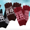 $12 for One Pair of Ladies' Knit Gloves