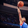 Philadelphia 76ers – Up to 75% Off Game