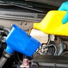 Up to 63% Off Oil Changes