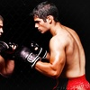 Up to 84% Off Kickboxing