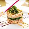 Half Off Asian Food at Kiku Bistro
