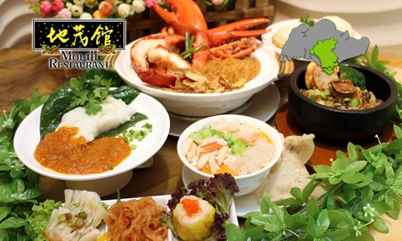 $34.80 for a 6-Course Boston Lobster, Braised Abalone & Bird-Nest Meal @Mouth Restaurant, Marina Square (worth $98.75)