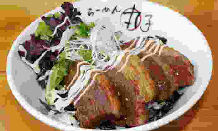 Maruko Japanese Noodle House - West End: Classic Ramen for Two or Four at Maruko Japanese Noodle House (Half Off)