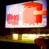 Up to 57% Off Drive-In Movie in North Hoosick