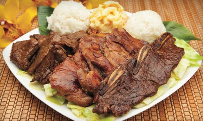Ono Hawaiian BBQ - Multiple Locations: $10 for $20 Worth of Cuisine at Ono Hawaiian BBQ