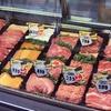 Half Off Petite Sirloin Steaks at Hobe Meats