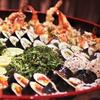 Up to Half Off at Aji Japanese Restaurant