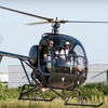 49% Off Helicopter Flying Lesson