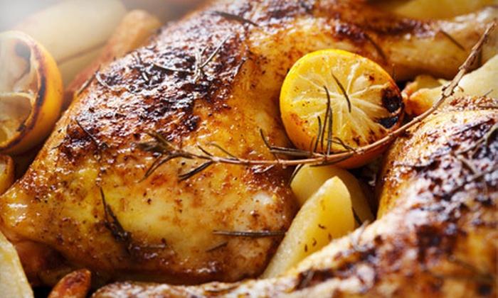Junior's Chicken - Gaithersburg: Peruvian Cuisine at Junior's Chicken (Half Off). Two Options Available.