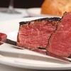 801 Chophouse — Half Off Steak and Wine