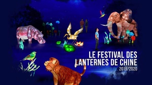 « Les lumières légendaires de Chine » à Marseille Marseille