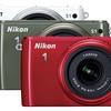 Nikon 1 S1 10.1 MP HD DSLR Camera w/ 11-27.5mm VR 1 NIKKOR Lens