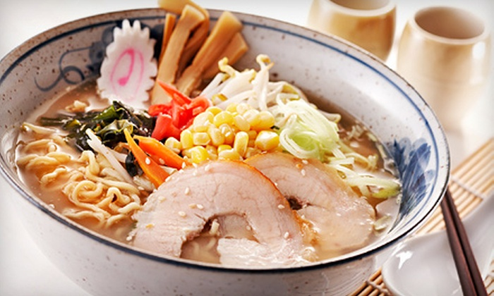 Mentaikou - East Village: Ramen Meal with Appetizers for Two or Four at Mentaikou (Up to 53% Off)