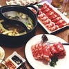 Up to 51% Off Hot Pot Lunch or Dinner at Ah-Lien Hot Pot