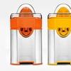 Cuisinart Citrus Juicer