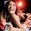 48% Off DJ Services with Equipment