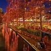 Downtown San Antonio Hotel near River Walk