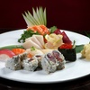 Up to 46% Off Sushi and Japanese Food