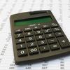44% Off Individual Tax Prep and E-file