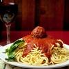 Half Off Italian Cuisine at Mrs. Robino's