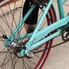 51% Off Bike Overhaul at Chain Reaction Bike Shop