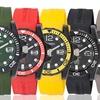 Haurex Italia Men's Sport Watch Collection Watches