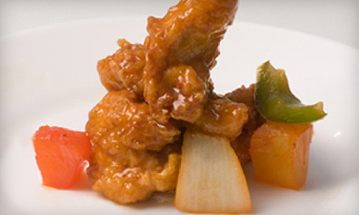 Confucio Express - Fort Lauderdale: $15 Worth of Latin-Infused Chinese Fare