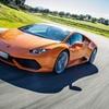 Conducir un Ferrari o Lamborghini