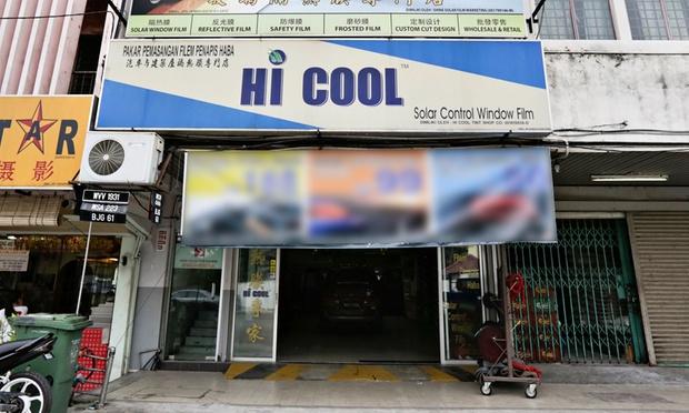 Hi_Cool_Tint_Shop_-_6-1000x600.jpg