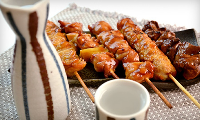 Mika Japanese Cuisine & Bar - Downtown: Yakitori Sampler with Sake Flights or Beer for Two or Four at Mika Japanese Cuisine & Bar (Up to 57% Off)