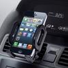 Merkury Universal Smartphone Car Vent Mount