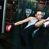 65% Off Boxing and Kickboxing Classes