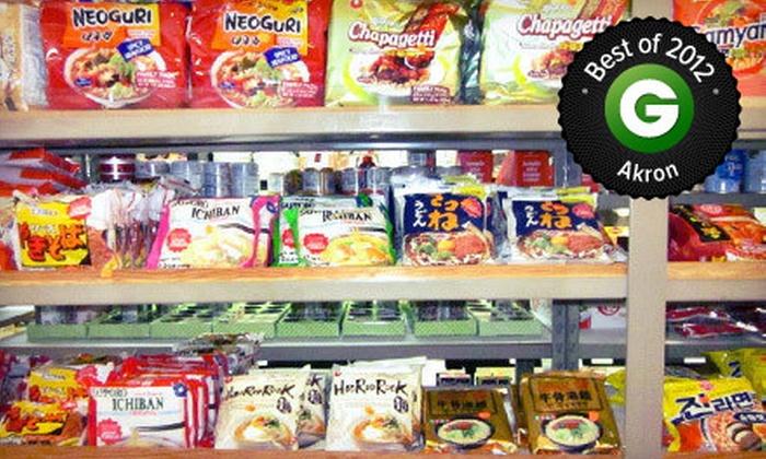 Hana Asian Market - Hana Asian Market: $5 for $10 Worth of Asian Groceries at Hana Asian Market