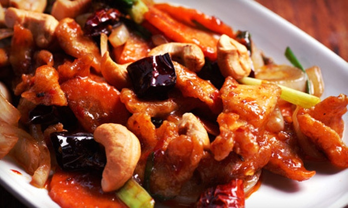 Bistro Chi - Quincy Center: Chinese Dinner with Appetizers, Soup, and Entrees for Two or Four, or $12 for $25 Worth of Chinese Food at Bistro Chi