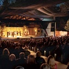 Up to Half Off Outdoor Classical Concert