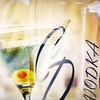 Up to 68% Off Martini Tastings at Mid-Oak Distillery