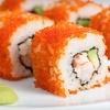 Half Off at Blue Fin Sushi Bar & Restaurant
