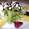 Up to 53% Off European Cuisine at Tanti Luce 221