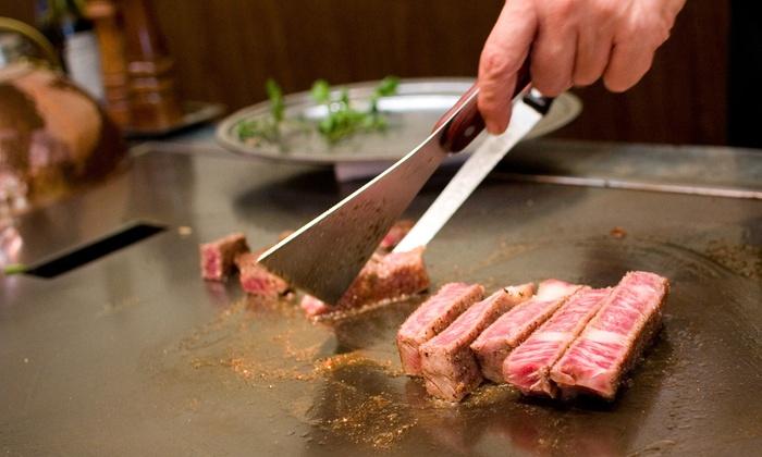 Fuji Mountain Japanese Steakhouse - Fuji Mountain Japanese Steakhouse: $26 for $50 Worth of Japanese Food at Fuji Mountain Japanese Steakhouse