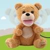iHip Animated Dancing Plush Bear Speaker