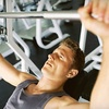 Up to 87% Off Gym Membership to Club Fit 247