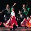 Hungarian State Folk Ensemble – Up to 51% Off Dance
