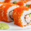 Half Off at Umi Japanese Steak House & Sushi Bar