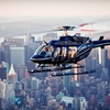 Up to 40% Off Helicopter Tour of New York City