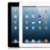 Apple iPad 4 with Retina Display WiFi and 4G Cellular (GSM Unlocked)
