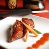 Half Off Japanese Fusion Fare at Geisha House