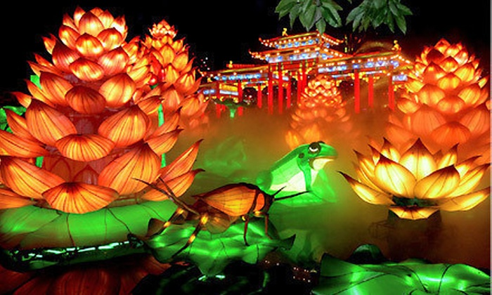 Chinese Lantern Festival - Lincoln Park: Chinese Lantern Festival for Six, Four, or Two (Half Off)